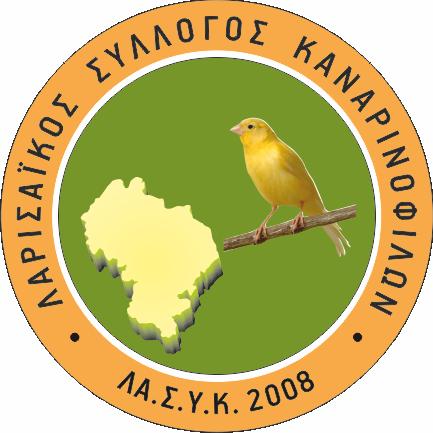 ΛΑ.ΣΥ.Κ Logo